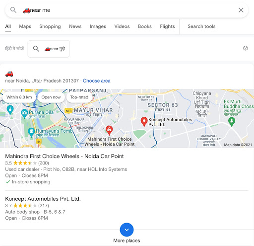 Emojis pumps up the local SEO